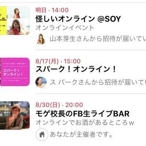 ●「すごい!イベント」 by 幸せなお金持ち養成所(SOY)