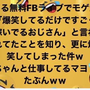 ●100万円の使い方 マヨ♪