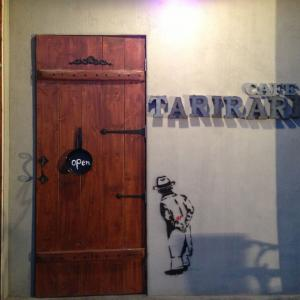 志布志カフェ TARIRARI
