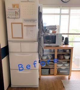 新しい冷蔵庫。