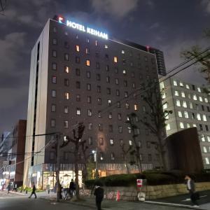 ホテル京阪淀屋橋 宿泊記①
