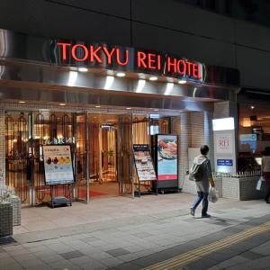 神戸三宮東急REIホテル 宿泊記