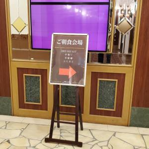 大阪第一ホテル 宿泊記②