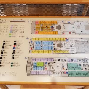 阪九フェリー新造船「せっつ」ロイヤルルーム満喫の旅④・船内散策-2