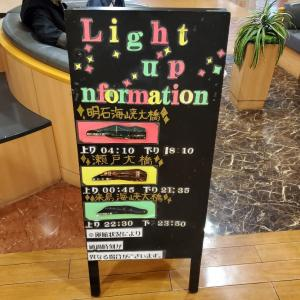 名門大洋フェリーで弾丸九州旅⑪・朝食~大阪南港入港