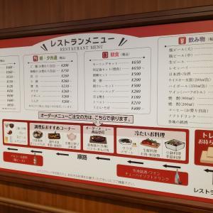 阪九フェリー新造船「やまと」ロイヤルルーム満喫の旅⑥・夕食