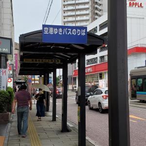 長崎弾丸旅⑦・長崎空港で皿うどん