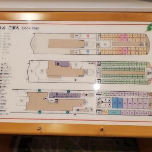 新日本海フェリー「すずらん」で弾丸北海道旅⑤・船内散策