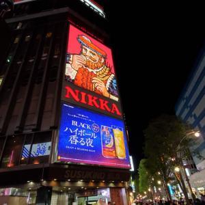 新日本海フェリー「すずらん」で弾丸北海道旅⑩・ホテルにチェックイン