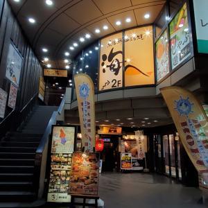 新日本海フェリー「すずらん」で弾丸北海道旅⑪・居酒屋で夜食