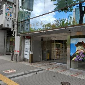 新日本海フェリー「すずらん」で弾丸北海道旅⑬・さえらでサンドイッチ