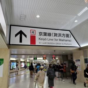 東京旅⑧・人形町今半イクスピアリ店でランチ