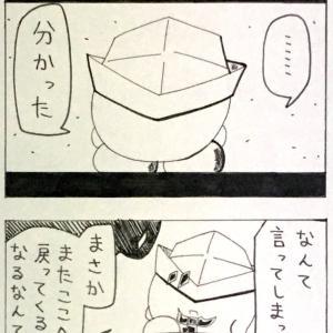 Believe Story (異世界編) 第25話 3