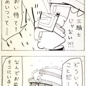 Believe Story (異世界編) 第25話 12