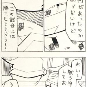 Believe Story (異世界編) 第26話 10