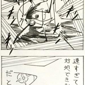 Believe Story (異世界編) 第33話 10