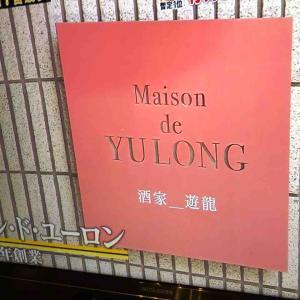 ☆メゾン・ド・ユーロンの坦々麺が優勝