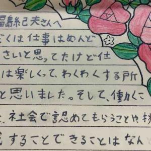 ☆6年生から感動のお手紙が