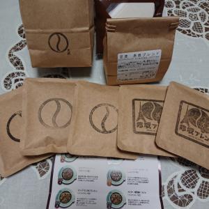 豆虎のコーヒー
