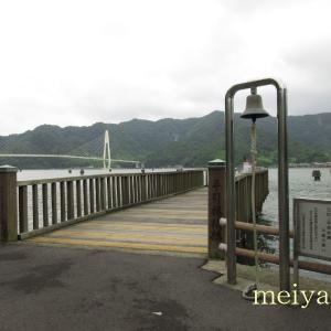 関西旅⑥~舞鶴「引揚桟橋と記念館で戦争の歴史に触れる」