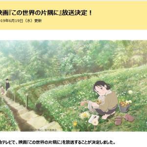 去年書いた記事~「すずさんも前を歩いた三ツ蔵(旧澤原家住宅)」