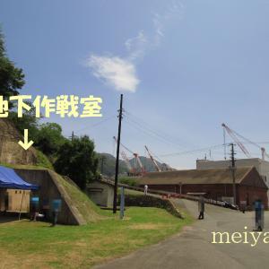 1年ぶりの呉⑥「海自呉地方総監部の古い赤れんが倉庫と新たに見つかった地下遺構」
