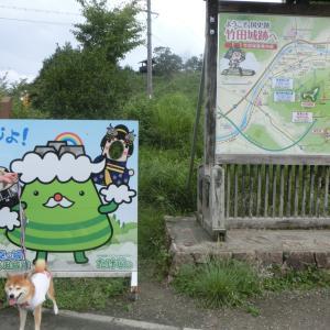 天空の城『竹田城跡』へ
