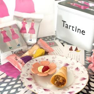 Tartine♡タルティン
