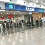 上海浦東空港で地下鉄の荷物検査行列を回避する方法