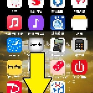 iOS 14.2アップデート不具合~iPhone~メール未開封~同じ症状~2回目