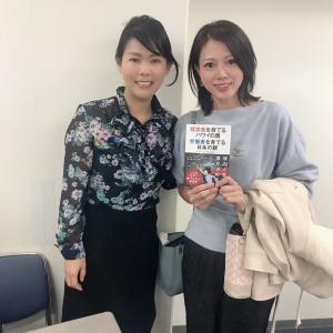 大阪でイゲット千恵子さんのセミナーを。