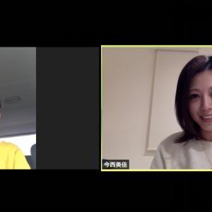 茨城のフロムCO2取扱店の小関亜希子さんとミーティング