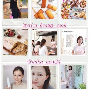 美容料理家の松野エリカさんとの打ち合わせ、インスタライブの予告!