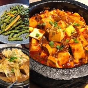 徳永 中華料理(四川料理)