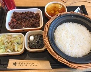 谷田稲香  湘西外婆菜セット