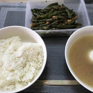 家(美誉餐室) 干編四季豆定食