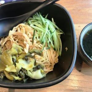 和府撈面  素食拌麺