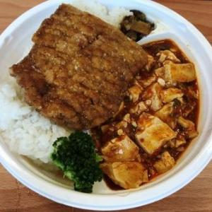 全家  チキンカツ飯麻婆豆腐