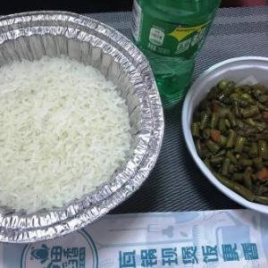 谷田稲香 末肉酸豆角定食