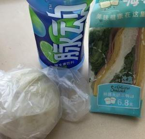 G12 上海→北京南  上海站全家 サンドイッチ&肉包子