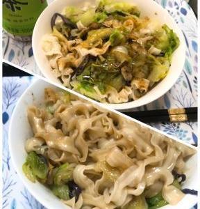 家 曽拌麺