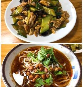 一家面館  担担麺&木須肉