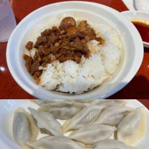 喜家徳  魯肉飯、シイタケ餃子