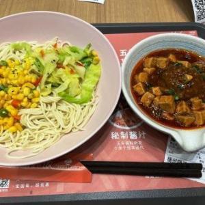 海盗蝦飯(来福士店)  揚州獅子頭麻婆豆腐麺