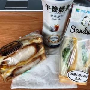 全家  カツサンド&野菜サンド