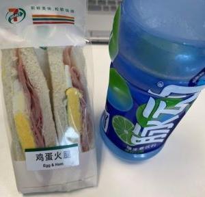 711 外交公寓  ハム玉子サンド