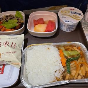 MU5162 北京首都→上海虹橋 A330 41L
