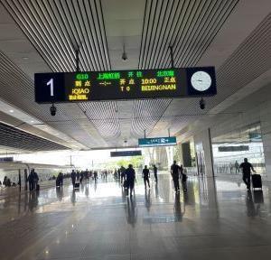 G10上海虹橋 → 北京南  赛百味 (照焼チキンサンド)