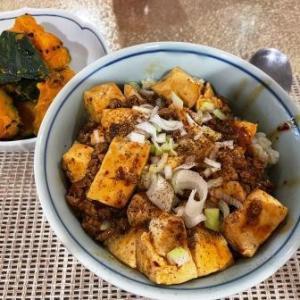 家 麻婆豆腐丼