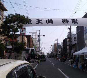 2019年 覚王山春祭 初日!